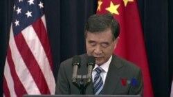 中美对话强调贸易问题