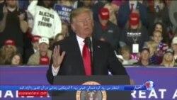 شش ماه تا انتخابات میاندوره ای؛ آیا دولت ترامپ حمایت جمهوریخواهان را در کنگره از دست میدهد