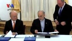 واکنش ها به افشاگری آسوشیتدپرس از توافق محرمانه ایران و آژانس