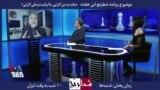 بخشی از برنامه شطرنج – حسین علیزاده: بنزین مجانی به لبنان میبرند ولی معترضان ایرانی به گرانی بنزین را میکشند