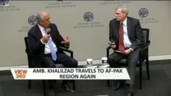 ''ہم افغانستان میں امن کا معاہدہ چاہتے ہیں، انخلاء کا نہیں''