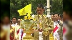Thai Prince Leads Cyclists as Monarchy Approaches Crossroad