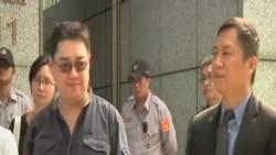 異議人士在台北抗議 譴責英政府逮捕活動人士