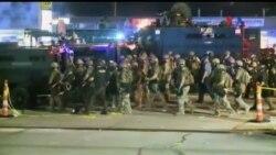 Prezident Obama polisin hərbi avadanlıqdan istifadəsinə qadağa qoyub