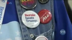 Студія Вашингтон. Чим закінчилися перші партійні вибори демократичної партії в Айові?