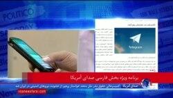 کنایه زیباکلام به مقامات ایران: واقعا دستمریزاد به عربستان که میتواند در کشور ما اعتراض راه بیاندازد