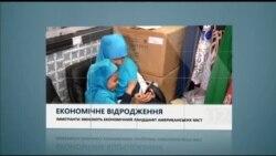 Вікно в Америку: Українські вчені планують змінити життя жінок