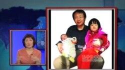 """时事大家谈:""""单独二胎""""能解决中国问题?"""