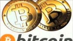 디지털 화폐 '비트 코인'