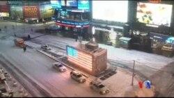 2015-01-27 美國之音視頻新聞: 史上最強暴風雪席捲美國東部