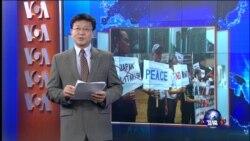 VOA卫视(2015年8月14日 第一小时节目)