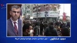 مجید صادقپور: مردم ایران چیزی جز دموکراسی و آزادی نمیخواهند