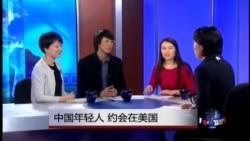 VOA卫视(2015年2月13日 第二小时节目:焦点对话 完整版)