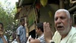 Misr ahli Amerikadan g'azabda/Egypt-US