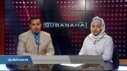 Qubanaha VOA, Dec 17, 2015