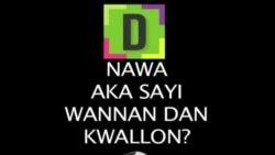 Ko Ka San Nawa Aka Sayi Wadannan 'Yan Wasa A Naira?