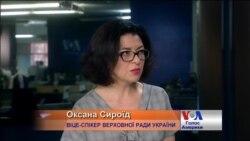 Оксана Сироїд: Путін зайшов далеко у своїй безкарності. Відео