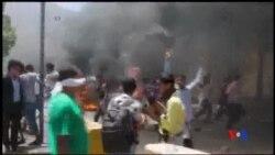2015-03-24 美國之音視頻新聞:美國呼籲也門各派停戰