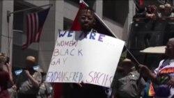 纽约同志大游行:欢庆生命悼念逝者
