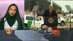 کیا صدر ٹرمپ خود کو معافی دے سکتے ہیں؟