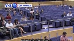 VOA國際60秒(粵語): 2013年7月16日