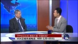 VOA卫视(2015年10月7日 第二小时节目 时事大家谈 完整版)