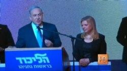 Победа правых на выборах в Израиле: Нетаньяху собирает коалицию