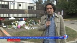 ادای احترام گروهی از شهروندان واشنگتن به قربانیان حوادث پاریس