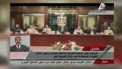 واکنش مردم مصر به نامزدی عبدالفتاح السیسی