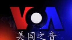 VOA卫视(2013年12月19日 第一小时节目)