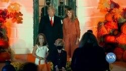 Президент Трамп і Перша леді привітали дітей зі святом Гелловін в Білому домі. Відео