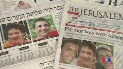 2014-06-27 美國之音視頻新聞: 以色列鎖定與以少年失蹤有關嫌疑人