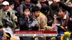 海峡论谈:台湾全球竞争力连续下跌该怪谁?