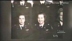 Жінки бойові пілоти Другої Світової йшли до визнання десятки років. Відео