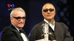 استقبال آمریکایی ها از جشنواره فیلم های ایران در واشنگتن؛ تقدیر از کیارستمی