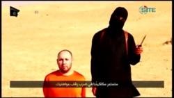 เผยโฉมชายชุดดำแห่งไอซิส 'Jihadi John'