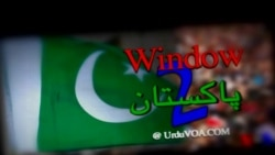 پاکستان میں بجلی کے مسئلے