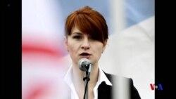法官駁回被控為俄羅斯代理人的女子的保釋申請 (粵語)