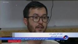 کميتۀ حفاظت از روزنامه نگاران: افغانستان هنوز از خطرناکترين کشورها برای رسانه هاست
