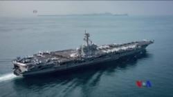 美國三艘航母將罕見同時現身西太平洋(粵語)