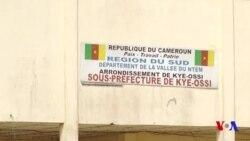 Chape de plomb sur l'information à la frontière de la Guinée équatoriale (vidéo)