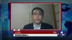 纪硕鸣: 周永康案会按照法律惯例处理