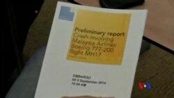 2014-09-09 美國之音視頻新聞: 調查人員稱馬航客機被高能量物體擊中