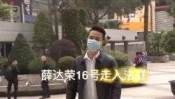 """香港抗议者因去年""""旺角冲突""""被判暴动罪入狱三年"""