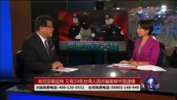 VOA卫视(2016年4月24日 第二小时节目 海峡论谈 完整版)