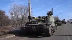 ارتش اوکراين می گوید قادر به خروج تسليحات سنگين از دبالتسفه نيست