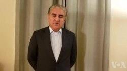شاہ محمود قریشی کا افغان امن عمل سے متعلق بیان