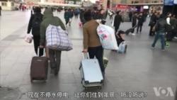 北京大整顿万人遭迫迁追踪 (1)