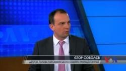 Уряд Гройсмана керований олігархами, але здатний на добрі справи - Соболєв. Відео.