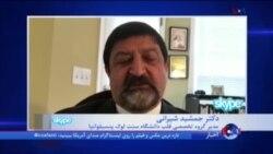 جایزه پارکر پالمر برای پزشک ایرانی تبار، دکتر جمشید شیرانی